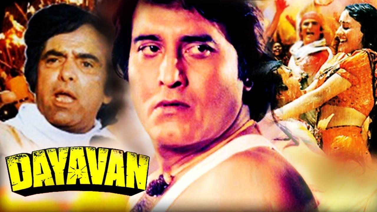 <p>A remake of the Tamil movie Nayakan starring Kamal Hassan, the 1987 film Dayavan is based on the life of Tamil gangster Vardarajan Mudaliar, or Vardha Bhai. Among the most powerful dons in Mumbai, Vardha Bhai controlled much of Dharavi, Mahim, Matunga, Sion-Koliwada and Chunabatti, running a parallel justice system for the south Indian community in these areas.<br />The original Nayakan, which had Kamal Hassan playing Vardha Bhai, won several awards, and was listed in Time magazine's 'Top-100 best films of all times.' The Hindi remake, Dayavan, which starred Vinod Khanna, Madhuri Dixit and Feroze Khan in the lead roles, also became a huge success. </p>
