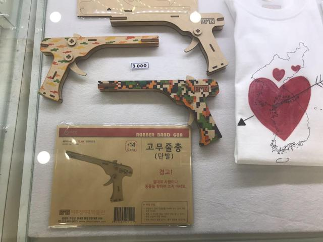 Children's toys at the DMZ Museum. (Via Yahoo Sports)