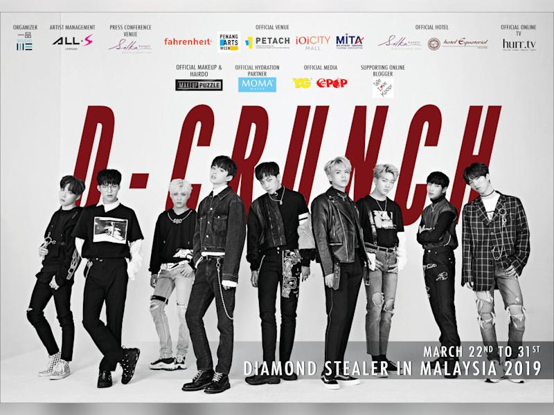 D-Crunch is heading to Malaysia from 22 to 31 March 2019.