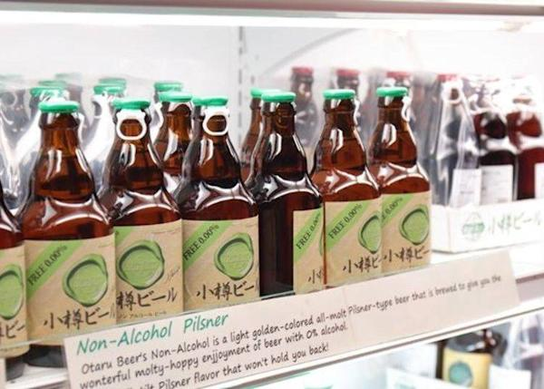 Pint-sized bottles of non-alcoholic beer are offered for sale.