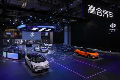 Demonstrating the company's vision of 'design defined by scenarios, vehicle defined by software, and value defined by co-creation,' the HiPhi X exhibition (Hall 4.1, 4A06) at the 19th International Automobile Industry Exhibition in Shanghai gave users a unique and immersive interactive experience. (PRNewsfoto/Human Horizons)