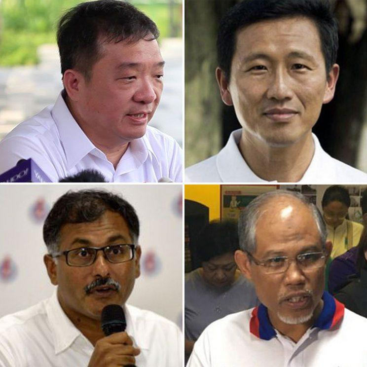 Four more members were co-opted into the PAP's 34th Central Executive Committee.