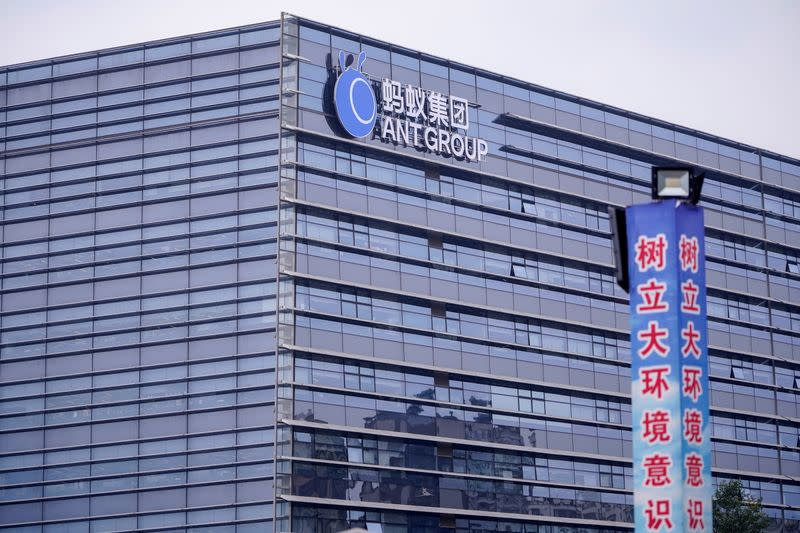 A logo of Ant Group is pictured at the headquarters of the company, an affiliate of Alibaba, in Hangzhou