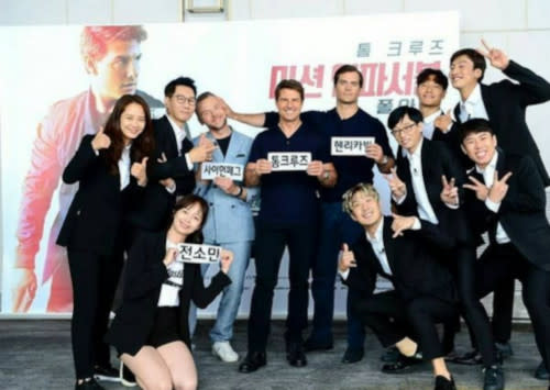 Tom Cruise, Henry Cavill and Simon Pegg were guests on the 'Running Man' when they were in South Korea to promote 'Mission: Impossible – Fallout' in 2018