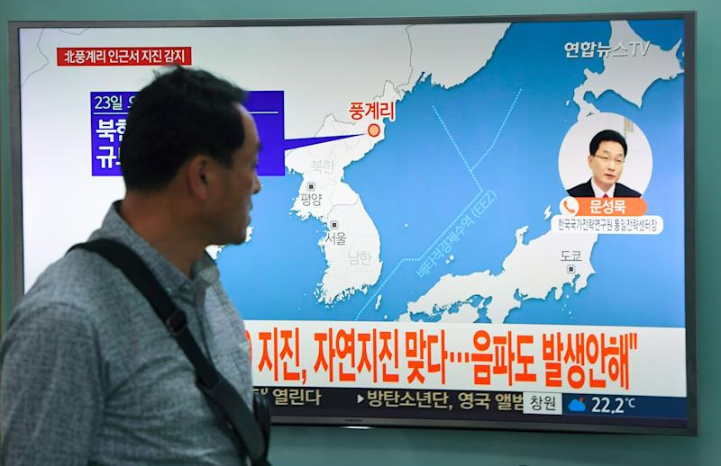 Natural disaster in North Korea a 'suspected explosion': China