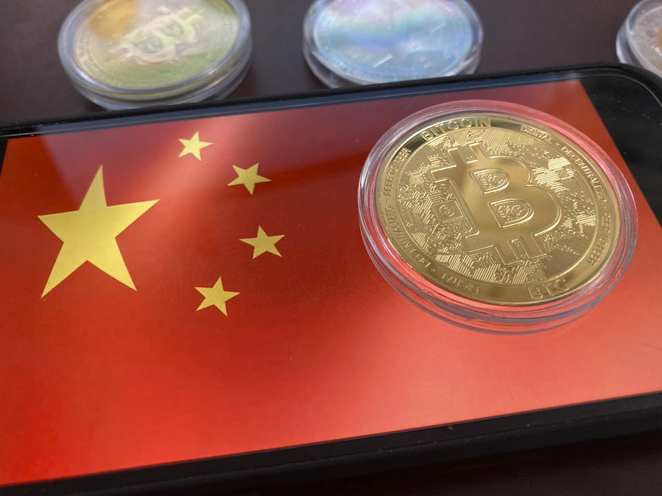 Photo by: STRF/STAR MAX/IPx 2021 9/24/21 China's central bank says all cryptocurrency-related activites are now illegal and vows harsh crackdown to violators.