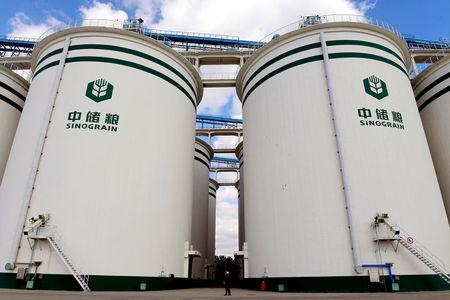 Storage facilities of China's state grain stockpiler Sinograin are pictured in Shenyang