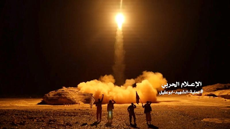 Saudi Arabia downs Yemeni rebel missile thumbnail