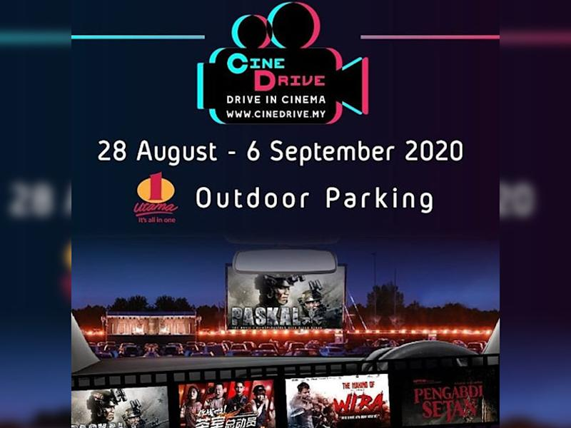 CineDrive will feature a 3-storey high LED screen for the perfect outdoor cinematic experience.