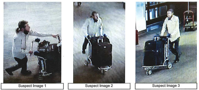 The San Francisco Police Department released images of a suspect seen wheeling a suitcase containing Red Panda's unicycle at the San Francisco International Airport. (AP)
