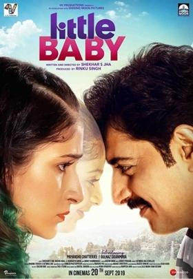 Movie Little Baby is a story of dis-functional father and daughter; must watch for parents and youngsters