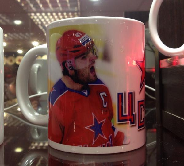 Alexander Radulov coffee cup. They're not a big seller in Nashville... (#NickInEurope)