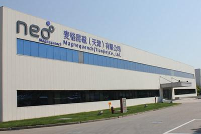 """Neo Magnequench's Manufacturing Facility in Tianjin, China, which was just recognized as a """"Top 100 Manufacturer"""" in Tianjin. (CNW Group/Neo Performance Materials, Inc.)"""