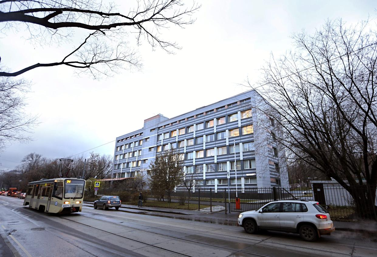 The building that houses the Moscow Anti-Doping Centre, the laboratory formerly headed by Grigory Rodchenkov. (Photo: Yuri Kochetkov/Epa/REX/Shutterstock )