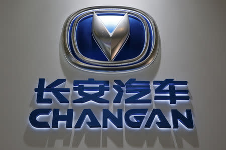 The Chongqing Changan Automobile's logo is pictured at its booth during the Auto China 2016 auto show in Beijing, China, April 25, 2016. REUTERS/Kim Kyung-Hoon