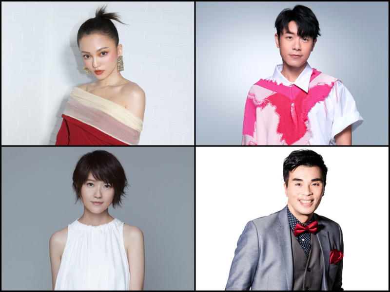 """Angela Zhang, Wei Bird, Joi Chua and Jimmy Ye will be headlining the """"Rock With Us"""" charity concert."""