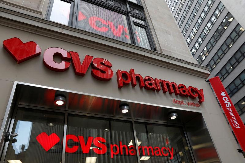 FILE PHOTO - A CVS Pharmacy store is seen in the Manhattan borough of New York City