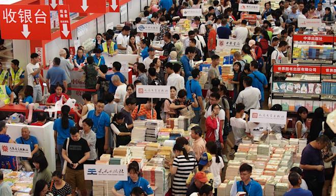 Chinese censorship extends beyond books published in China. Photo: Xinhua