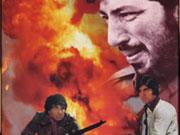 When SHOLAY was declared a flop!