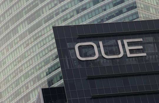 OUE eyes swooping in on tier-3 cities in China