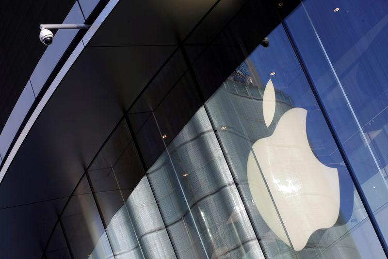 FILE PHOTO: Surveillance camera is seen outside an Apple store in Beijing