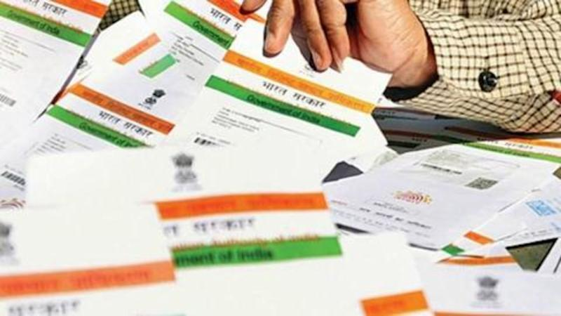 How to change your address and mobile number in Aadhaar