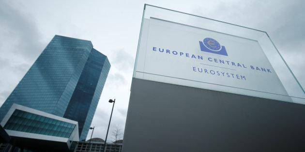 The European Central Bank (ECB) headquarters are pictured in Frankfurt, Germany December 14, 2017. REUTERS/Ralph Orlowski