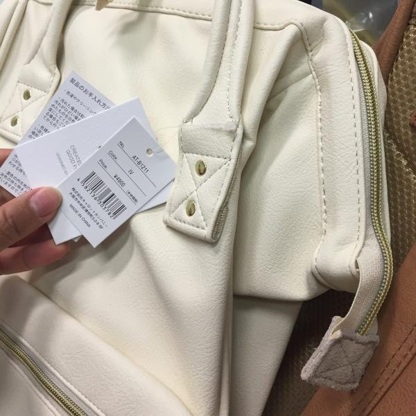 b74ff314337 Real or Fake: How do I know if my Anello Bag is Authentic?