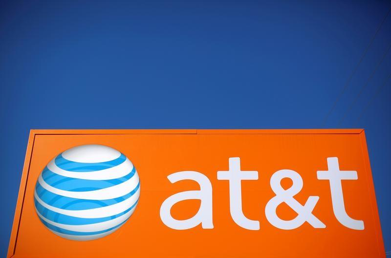 File photo of an AT&T sign outside a branch in Rolling Meadows
