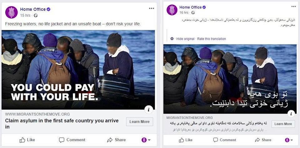 Many migrants said the social media ads would not deter them from attempting to make the dangerous crossing (Home Office/PA) (PA Media)