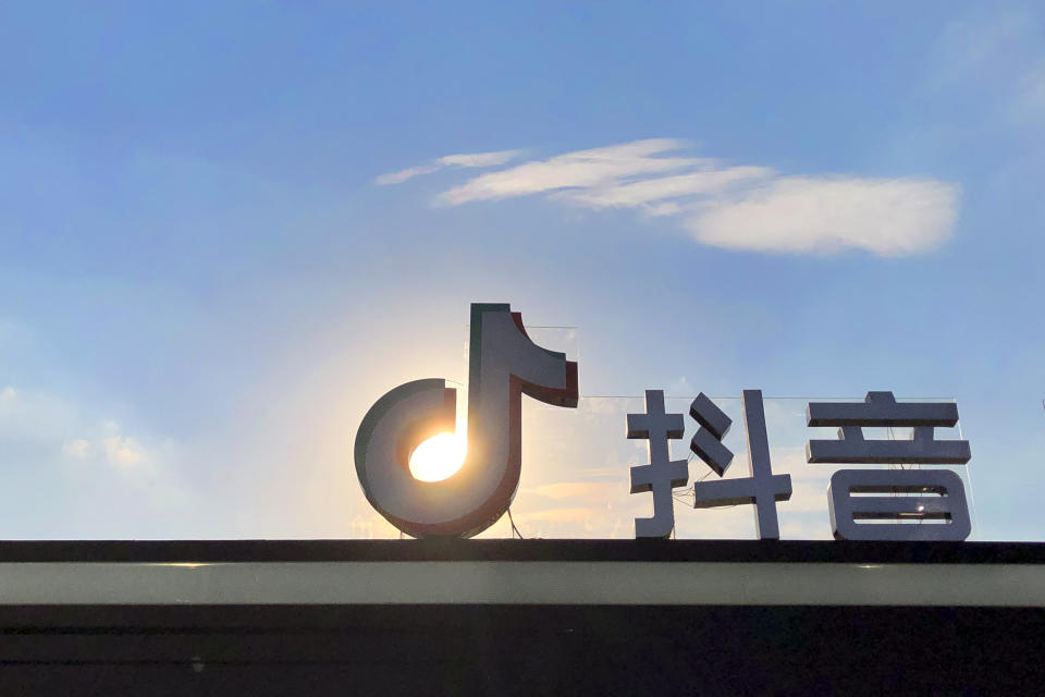 BEIJING, CHINA - AUGUST 22: A symbol of TikTok (Douyin) is pictured at The Place shopping mall at dusk on August 22, 2020 in Beijing, China. (Photo by VCG/VCG via Getty Images)