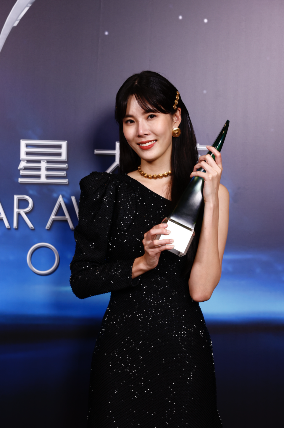 Carrie Wong at Star Awards held at Changi Airport on 18 April 2021. (Photo: Mediacorp)
