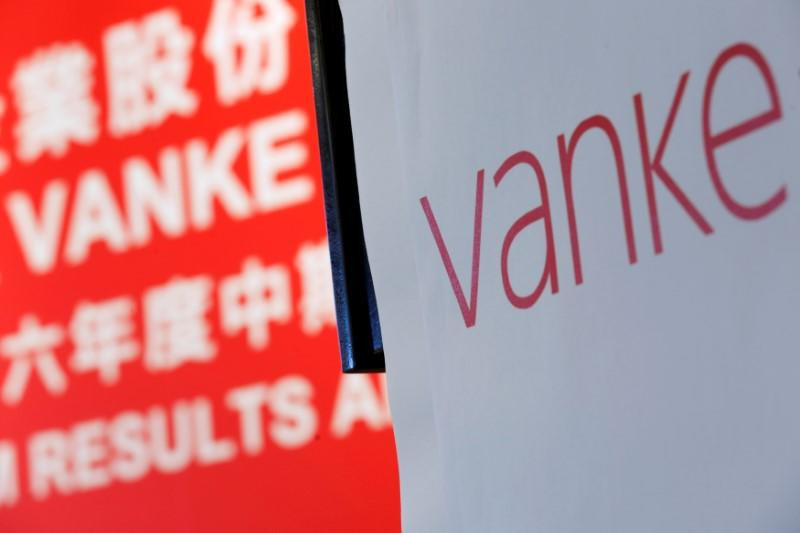 A sign of China Vanke is seen in Hong Kong