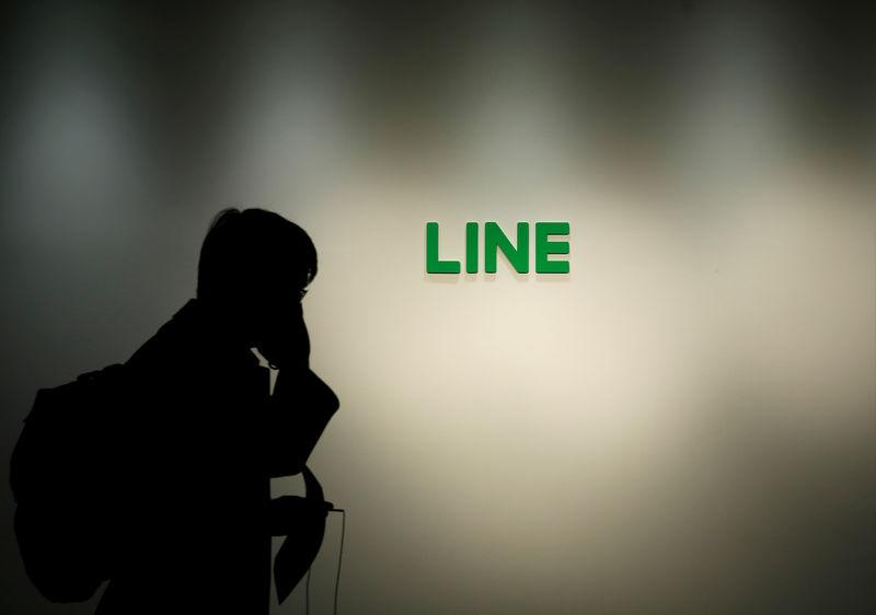 Logo of Line Corp is seen at the company's headquarters in Tokyo