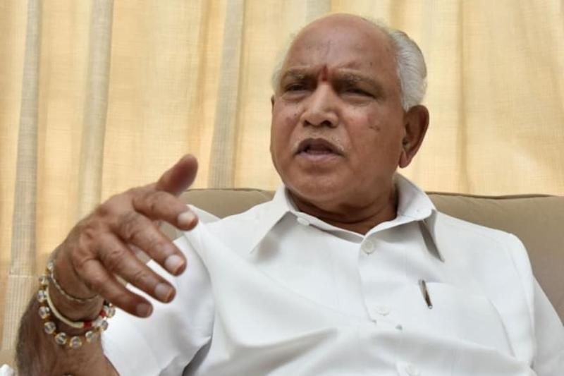 Cash Reward for Karnataka Women Healthcare Warriors, Announces CM BS Yediyurappa