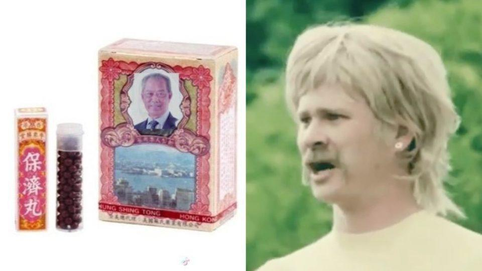 A meme circulating on social media of Prime Minister Muhyiddin Yassin with traditional medicine, at left, and a GIF of former Blink-182 member Tom Delonge, at right.