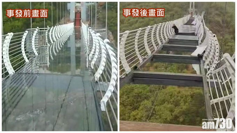 A tourist was left hanging on for his dear life after the glass-bottomed bridge he was walking on at a resort in northeast China's Jilin Province gave way. — Photo via Twitter/ @MattCKnight