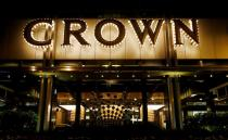 FILE PHOTO: The Crown Casino complex is pictured in Melbourne