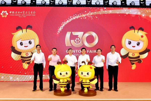 """130th Canton Fair unveils """"Haobao Bee"""" and """"Haoni Honey"""" mascots"""