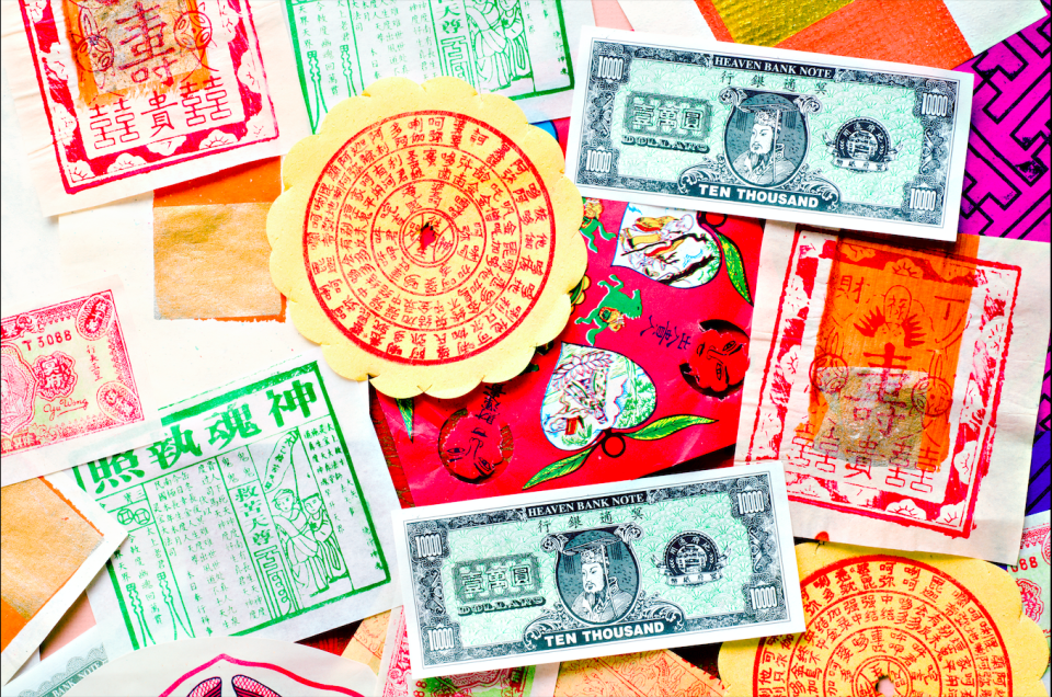<p>Chinese joss paper money (Shutterstock)</p>