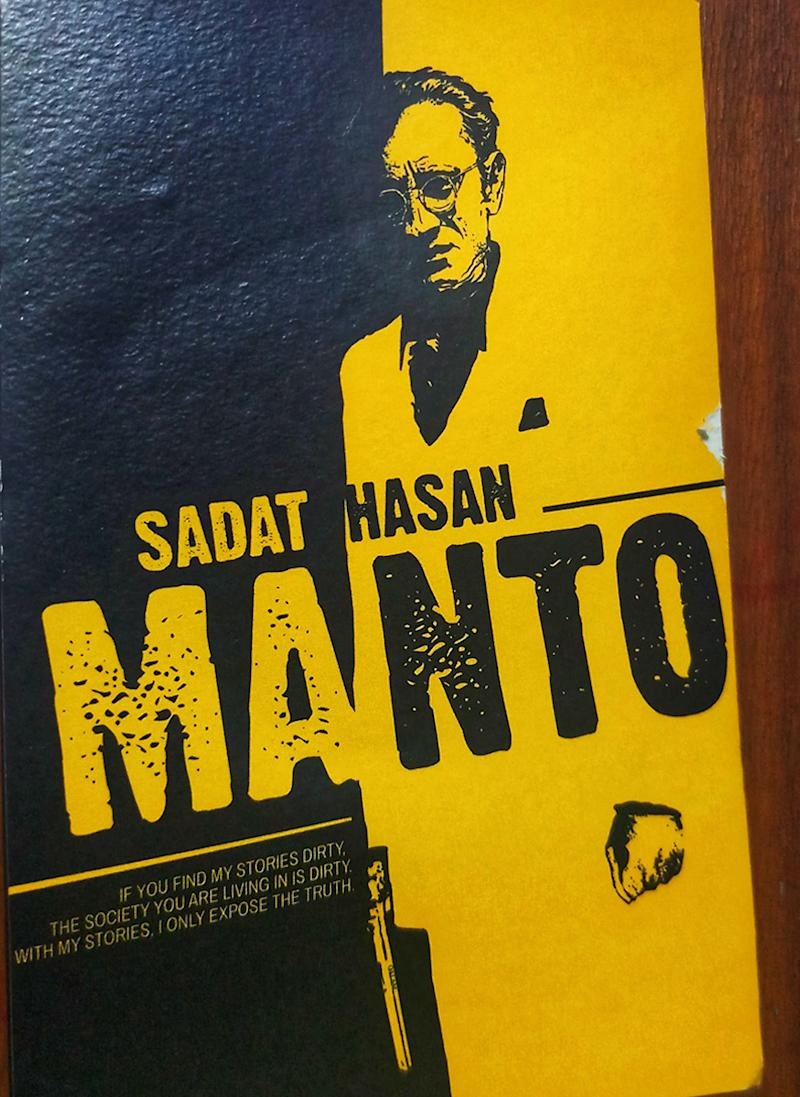 His style focuses on using pop iconography and culture to express complex ideas in order to make them more easy to accept and recall | Seen here is a poster of Sadat Hassan Manto as Al Pacino from the cult Hollywood classic 'Scarface'| (Image: News18/ Rakhi Bose)