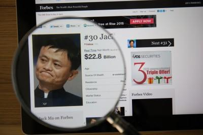 Alibaba Group Holding Ltd (NYSE:BABA), Jack Ma founder of the Alibaba group, Forbes article, Chinese
