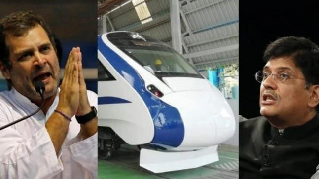 Rahul Gandhi not only attacked the Make in India campaign but also mocked Prime Minister Narendra Modi after the Vande Bharat Express, codenamed Train 18, broke down on its maiden return journey on Saturday.