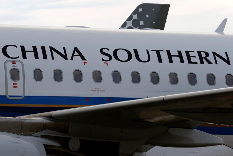 China Southern Air Holding sets up one billion yuan cargo company