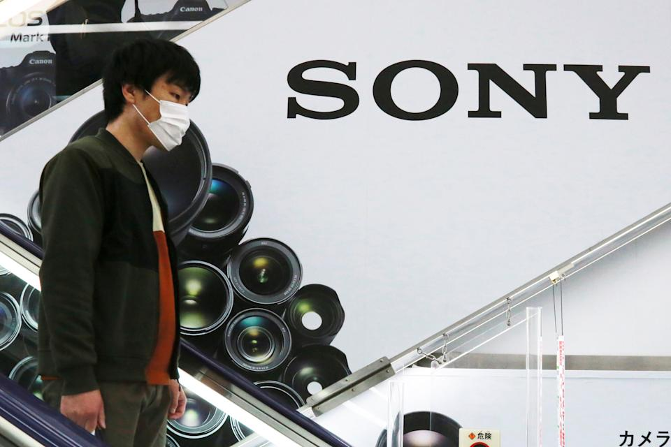 Japan Earns Sony (Copyright 2021 The Associated Press. All rights reserved.)