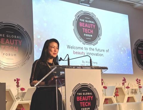 CORRECTING and REPLACING Perfect Corp. Brings the Global Beauty Tech Forum to New York City for an Innovative Look at the Future of AI & AR Technologies Upgrading the Consumer Beauty Experience