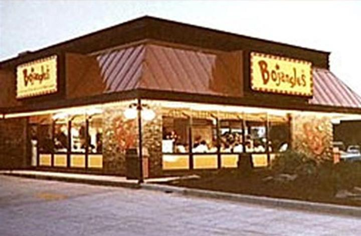 Bojangles first location