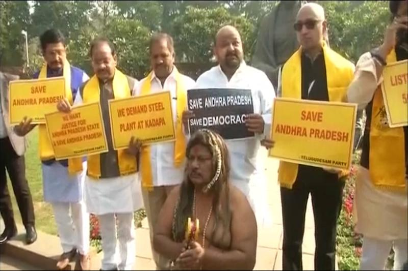 Watch: TDP MP Siva Prasad's 'Tantrik' Protest for Andhra Package