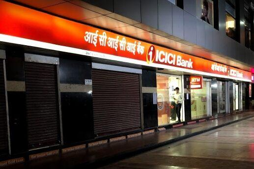 ICICI Launches 'Cardless Cash Withdrawal' Facility Through ATMs Without Debit Card, Here's How You Can Withdraw Money Without Card
