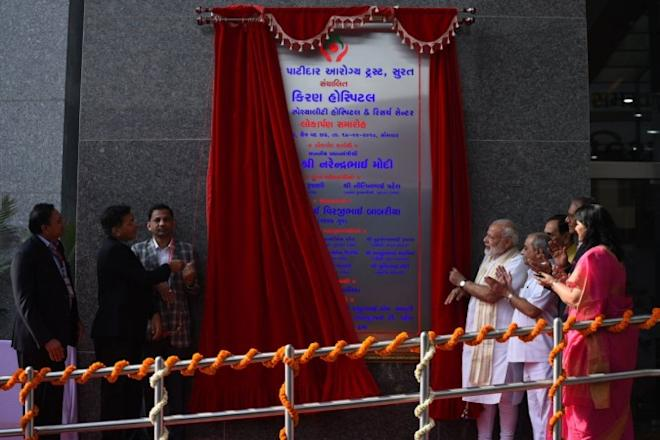 Prime Minister inaugurated the Kiran Hospital in Surat